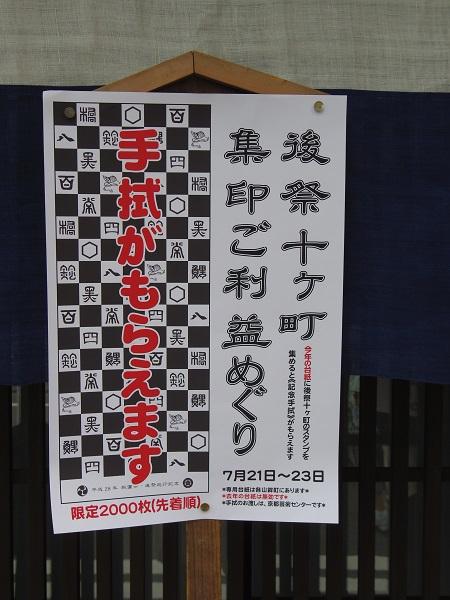 IMGP7479.JPG