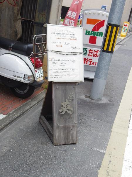 IMGP7494.JPG